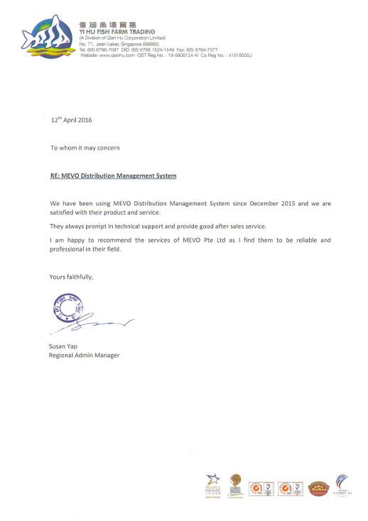 announcements yi hu fish farm